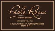 Paolo Rossi двери в Одессе