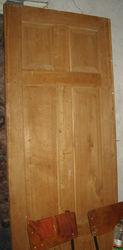 Продам дверь дубовую новую с коробкой в г.ФАСТОВ.